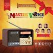 MASTER VOICE เครื่องเสียงสุดคลาสสิค รุ่น แม่ไม้เพลงไทย