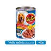 Hong Hong โฮ่ง โฮ่ง อาหารเปียกสุนัข รสเนื้อวัวแบบชิ้นในน้ำเกรวี่ 400 กรัม