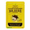 ยาอมแก้ไอ ตรามิสเตอร์เฮิร์บ สูตรต้นตำรับ ซองละ 10 เม็ด กล่องละ 12 ซอง