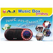 AJ เครื่องเล่น MP3 พกพา MPR-001T13 รุ่นลูกกตัญญู 1,300 เพลง