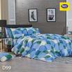 Satin ผ้านวม + ผ้าปูที่นอน ลาย D99