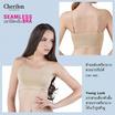 CHERILON INTIMATE เชอรีล่อน อินทิเมท รุ่น NIC-TSBRA5 Seamless Camisole เสื้อทับตัวสั้นไร้ตะเข็บแบบมีบรา