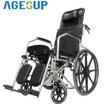 Agesup รถเข็นวีลแชร์ปรับนอน นั่งถ่าย สำหรับผู้ป่วยและคนชรา สามารถพับได้ สีดำ รุ่น Bed-02