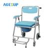 Agesup เก้าอี้นั่งถ่ายเอนกประสงค์แบบมีล้อ พับได้ สีฟ้า รุ่น Blue Rose