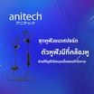 Anitech หูฟังบลูทูธสำหรับออกกำลังกาย รุ่น E33B