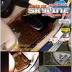 LEOMAX ถาดปูพื้นพลาสติก PVC ด้านหน้า รุ่น SKYLINE STD (สีดำใส)