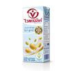 ไวตามิ้ลค์ น้ำนมถั่วเหลือง สูตรโลว์ ชูการ์ ยูเอชที 250 มล. (ยกลัง 36 กล่อง)