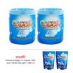 Ultimate Collagen Tri-Peptide 250g 2 กระปุกแถมฟรี 120g 2 ซอง