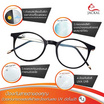 Jackal แว่นกรองแสง เลนส์ออโต้ 4 in 1 OP008(4in1)