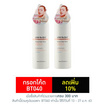 GINO MACCRAY สเปรย์น้ำแร่ The Professional Make up 150 มล. (แพ็คคู่)