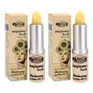 BEAUTY COTTAGE SUNFLOWER SEEDS WHITE & LIGHT UV PROTECTION MOISTURIZING LIP BALM SPF15 (Pack 2)