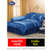 Satin Silk Touch ผ้าปูที่นอนแพรไหม ลาย P7 (ไม่มีระบาย)