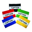 VIVA ปลอกแขนกัปตันทีม รุ่นแทบ 3 สี จำนวน 1 ชิ้น