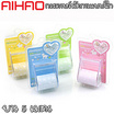 Aihao 66750 กระดาษโน๊ตกาวแบบฉีก (คละสี1ชิ้น)