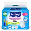 Sanisoft กางเกงซึมซับพิเศษ ไซส์ L 10 ชิ้น x 12 แพ็ค (ยกลัง)