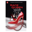 Race Queen รักอันตรายของนายจอมโหด