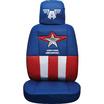 หุ้มเบาะด้านหน้าPVC Captain America (แพ็คคู่)