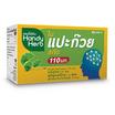 HandyHerb Ginkgo Leaf Extract 48 Sachet/box