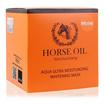 YANCHUNTANG HORSE OIL AQUA ULTRA MOISTURIZING WHITENING MASK 100 ml สลีปปิ้ง มาส์กเจล สูตรน้ำ สารสกัดจากน้ำมันม้า