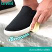 Bewell ผ้าเช็ดรองเท้า แพ็คx12 กล่อง