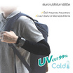 Bewell ปลอกแขน กัน UV 99%  เย็น ใส่สบาย ระบายอากาศได้ดี