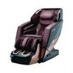 Amaxs เก้าอี้นวดไฟฟ้า รุ่น ROCKET 8877