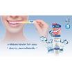 Sparkle ยาสีฟัน สูตร White Fresh Icy Freeze 100g. SK0310 (แพ็ค4)