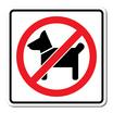 PANKOป้ายสัญลักษณ์ ห้ามสุนัขเข้า    12x12 ซม.