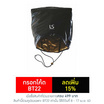 Lesasha หมวกอบไอน้ำ Professional Nano Hair Spa รุ่น LS0573