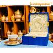 หนูเล็กเบญจรงค์ ชุดกาแฟ+จานรอง ทองนูน ลายพุ่มข้าวบิณฑ์ สีน้ำเงิน