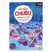 เที่ยวญี่ปุ่น CHUBU