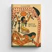 ตำนานเทพเจ้าอียิปต์ Egyptian Mythology พิมพ์ครั้งที่ 2