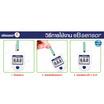 eBsensor เครื่องตรวจน้ำตาล ฟรีเข็มเจาะเลือด และแผ่นตรวจน้ำตาลอย่างละ 60 ชิ้น