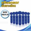 Fasicare eBsensor เข็มเจาะ ขนาด30G/0.32 mm 25 อัน