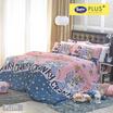 Satin Plus ชุดผ้าปูที่นอน Tom & Jerry PL011