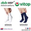 VITOP ถุงเท้า สีน้ำเงิน 1 คู่