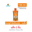Bearing แชมพูกำจัดเห็บหมัด 150 ml. ขนสั้น (สีน้ำตาล)