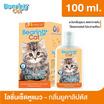 Bearing แคท โลชั่นทำความสะอาดหู-แมว 100 ml. กลิ่นยูคาลิปตัส