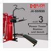 Major Sport Homegym Boxing 3 สถานี รุ่น JX-DS930