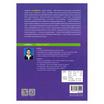 การบัญชีเบื้องต้น (สอศ.)(รหัสวิชา 20200-1002)