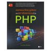 ออกแบบวัตถุ รูปแบบ และสถาปัตยกรรมด้วย PHP