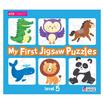 การ์ดคำศัพท์ My First Jigsaw Puzzles Level 5