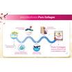 Real Elixir Pure Collagen (เพียว คอลลาเจน) 100 กรัม(100,000 มก.)