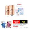 Anessa ครีมกันแดด Perfect UV Sunscreen Milk 20 มล. ฟรี Senka มาส์กหน้า (คละสูตร) 2 แผ่น
