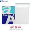 Double A สมุดฉีก A6 80แกรม 40แผ่น มีเส้น (แพ็ค 12 เล่ม)