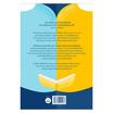 พลังแห่งการอ่านออกเสียง Jim Trelease's Read-Aloud Handbook (8th Edition)