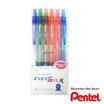 Pentel ชุดปากกาหมึกเจล Energel-X 0.5มม. BLN105 (แพ็ค6ด้าม)