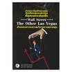 ชำแหละความเน่าเฟะในวงการตลาดหุ้น Wall Street The Other Las Vegas