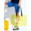 rudedog กระเป๋ารักษ์โลก eco bag สีฟ้า  ขนาดกระเป๋า 36 x 46 เซนติเมตร