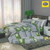 Satin ผ้าปูที่นอน  ลาย D112